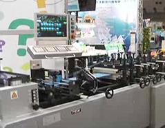 TOTANI CORPORATION -World Leading Manufacturer of Plastic Bag and